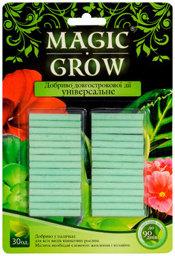 Magic Grow УНИВЕРСАЛЬНЕ