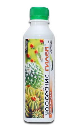 Удобрение для кактусов.